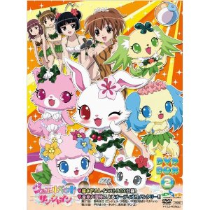 ジュエルペット サンシャイン DVD-BOX2【完全生産限定版】