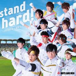 StandHard_Jacket