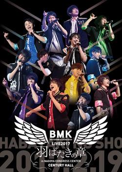 content_BMK_Century_DVD