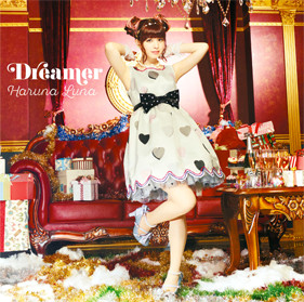 Dreamer 初回限定盤B