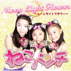 Moon Light Flower
