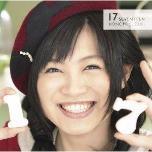 17【通常盤】