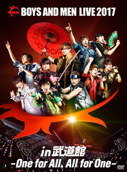 DVD_武道館_small