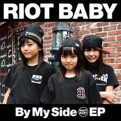 ByMySide EP