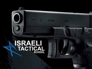 Israeli Tactical School - TAC 1&2