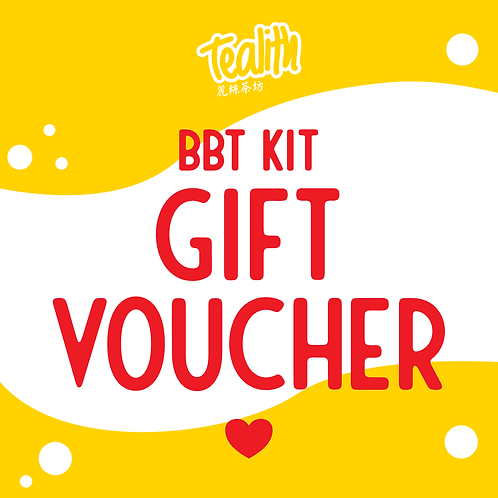 Gift Voucher - Email Delivery