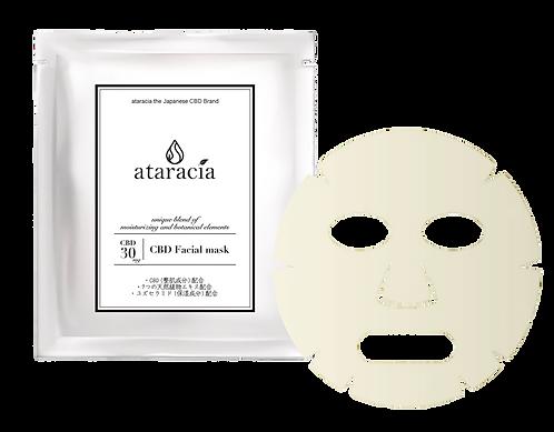 ataracia CBD フェイシャルマスク Facial Mask アタラシア