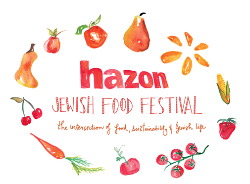 Hazon Jewish Food Festival