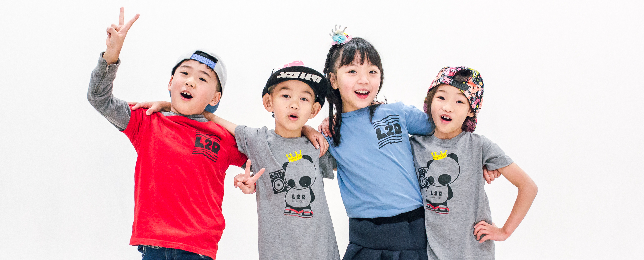 Panda Squad 2018