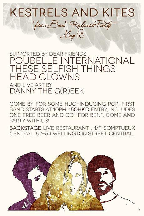 Flyer invite II Full Size.jpg