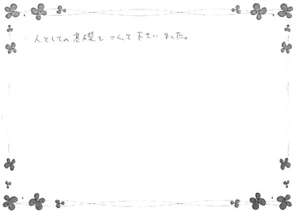 20190426t.jpg