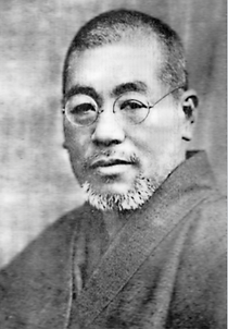mikao usui.PNG