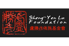 Shen Yen Lu.jpg