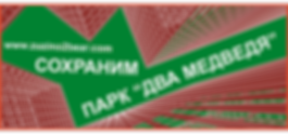 pic_news_940x440_banner.png