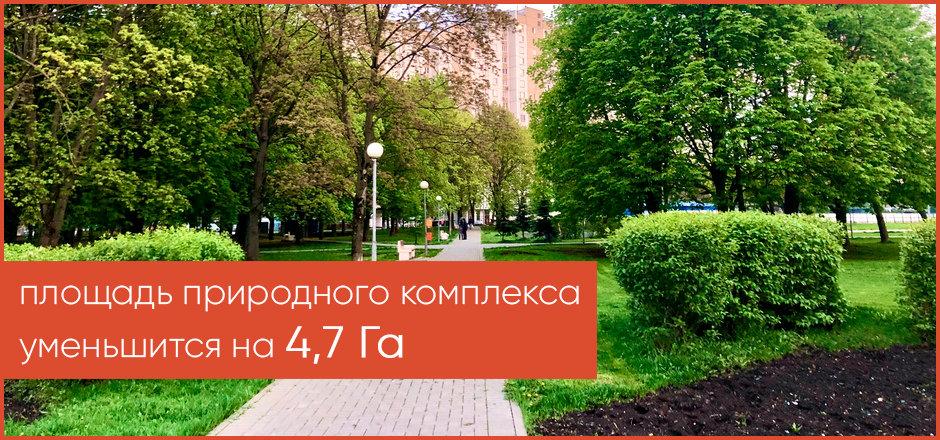 pic_news_3_940x440_1.jpg