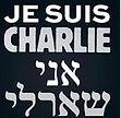 Je ui Charlie