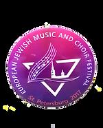 Badge Festival St Pétersbourg