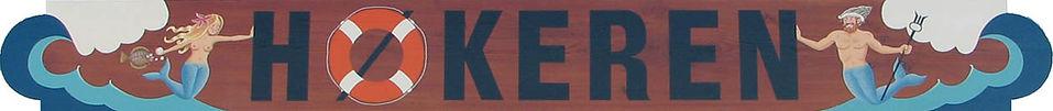 hoker1_1260.jpg