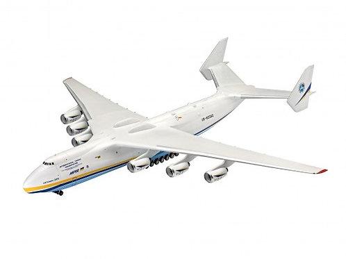 Antonov AN-225 Mrija