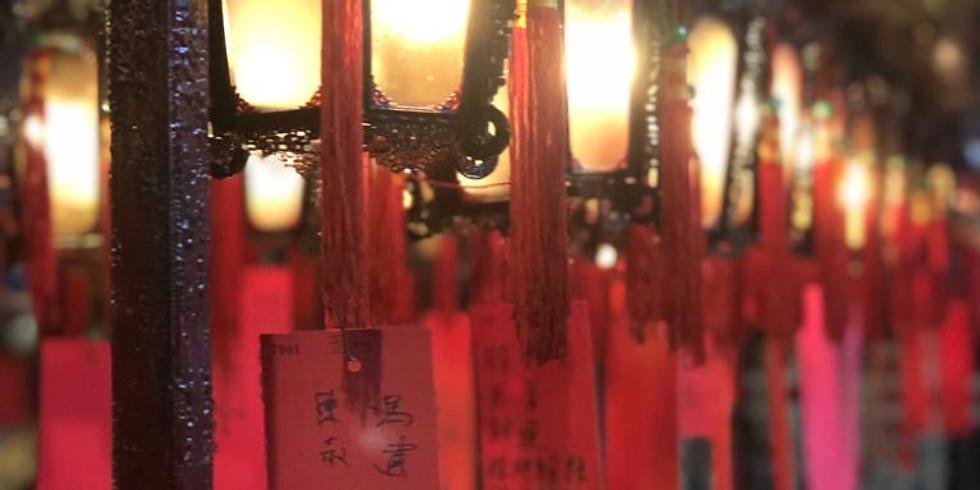 Qigong en Visio-conférence (1)