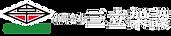 sanritsu-top-logo05-min.png