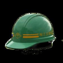 helmet04-3-min.png