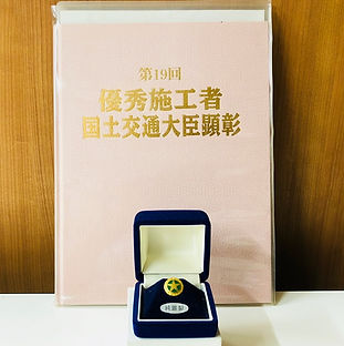 top-award-img-bg02-min.jpg