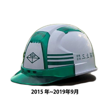 helmet07-02.png