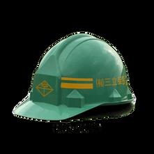 helmet03-4-min.png