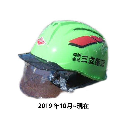 helmet08.png