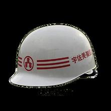 helmet01-3-min.png