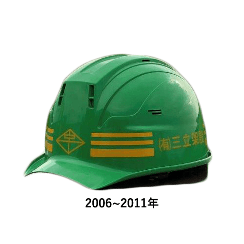 helmet05-2-min.png