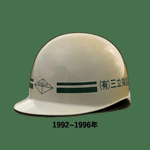 helmet02-3-min.png