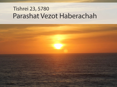 AUDIO ESSAY: Torah for the Earth - Vezot Haberachah