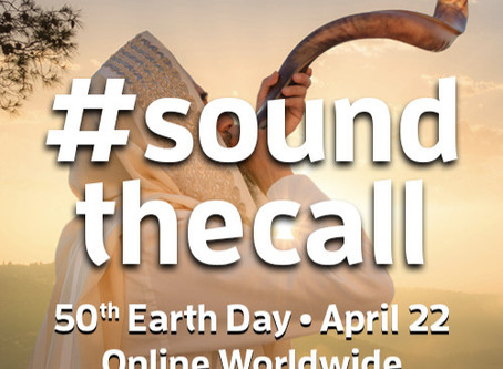 #SoundtheCall this Earth Day with Hazon