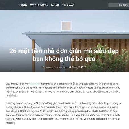 『homify』ヴェトナム に掲載頂いています。