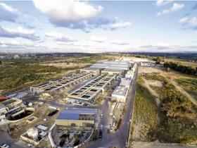 Nuovi attacchi informatici colpiscono il sistema idrico israeliano.