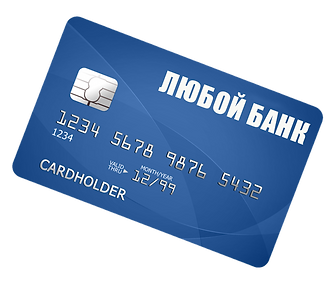 13-130561_credit-card-png-credit-card-tr