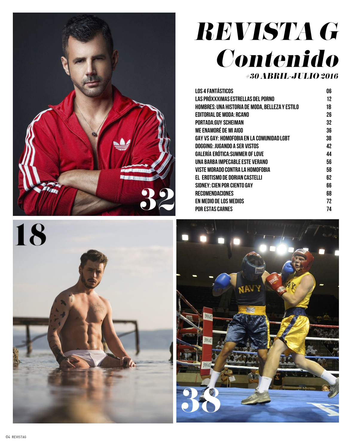 July 2016 - G Magazine - contents page
