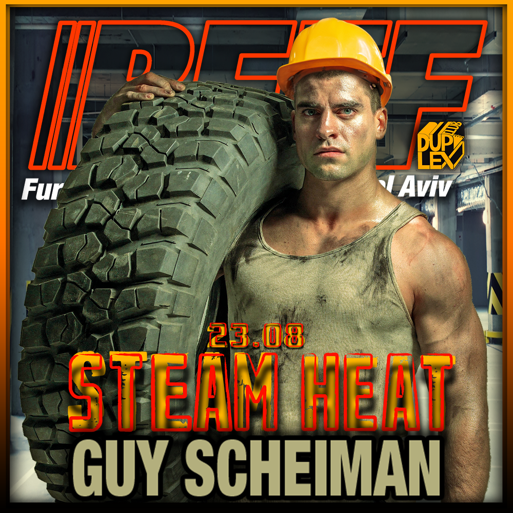 GUY-SCHEIMAN-STEAMHEAT-SOUNDCLOUD