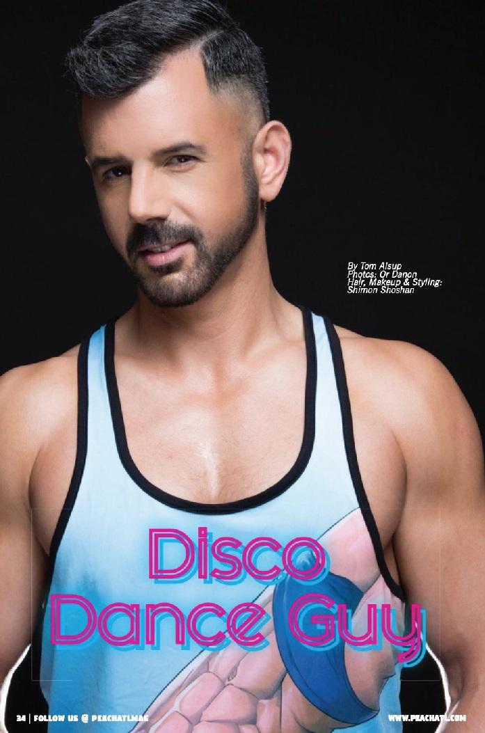 November 17, 2020 - Peach Magazine crop.