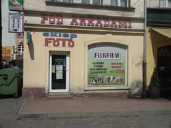 fuji (2).JPG