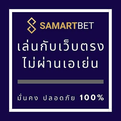 smbetbanner.png