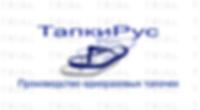 Логотип для сайта2.png
