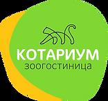 лого на прозрачном.png