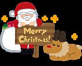 christmas_kanban.png