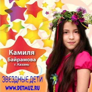 КАМИЛЯ-БАЙРАМОВА.jpg