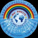 Логотип международного конкурс Мы вместе