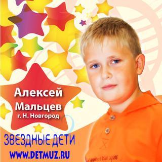 Мустаева-Адель__постер.jpg