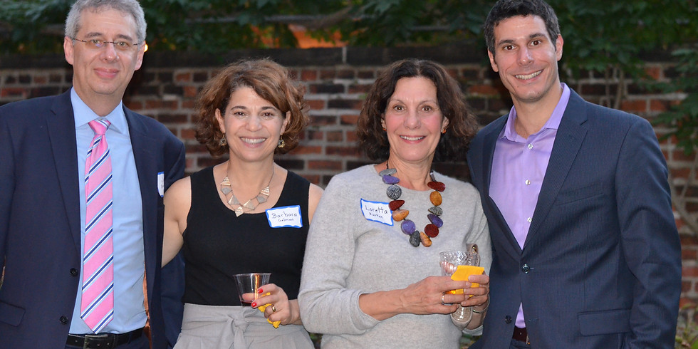 Hill-Physick Wine & Beer Party